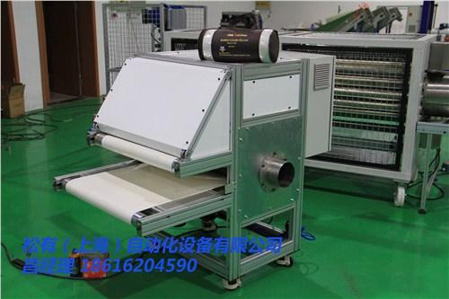 松有(上海)自動化設備有限公司