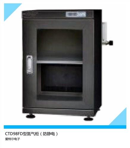 氮气柜销售 氮气柜批发 氮气柜工作原理 爱特尔供