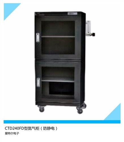 氮气柜直销 小型氮气柜 全自动氮气柜 爱特尔供