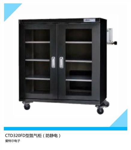 晶元氮气柜 不锈钢氮气柜 智能氮气柜 爱特尔供