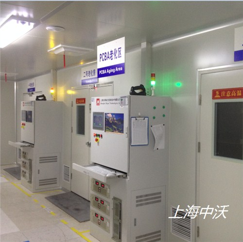 提供上海江苏PCBA老化房厂家哪家好价格找上海中沃  价格公道  服务周到