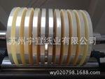 生产加工供应2.5C透明离型膜