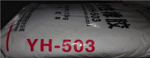 批发sebs503找鑫烨,热塑性弹性体sebs503生产,sebs503销售,鑫烨供