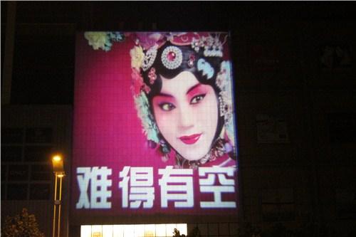 上海LED投影灯哪家好  LED投影灯咨询电话 星迅供