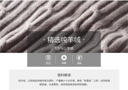 江苏韩版羊绒围巾定制