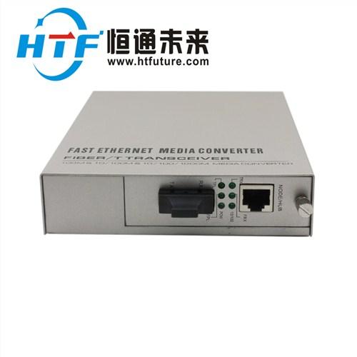 百兆网管光纤收发器
