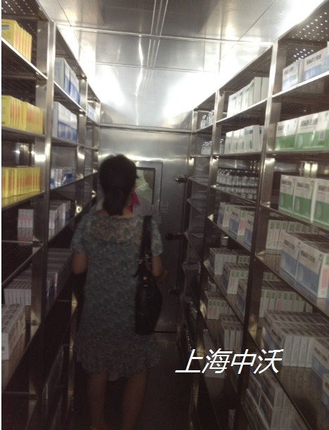 提供上海上海药品稳定性实验室厂家找上海中沃  提供定制服务  服务周到