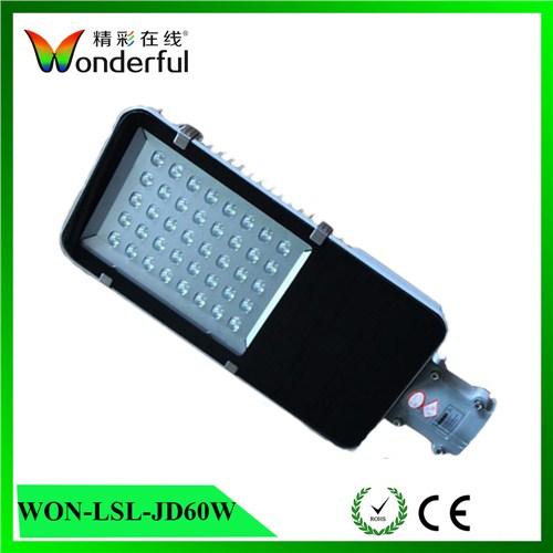 无锡LED路灯供应商电话