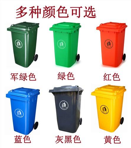 绿色塑料垃圾桶无锡生产商