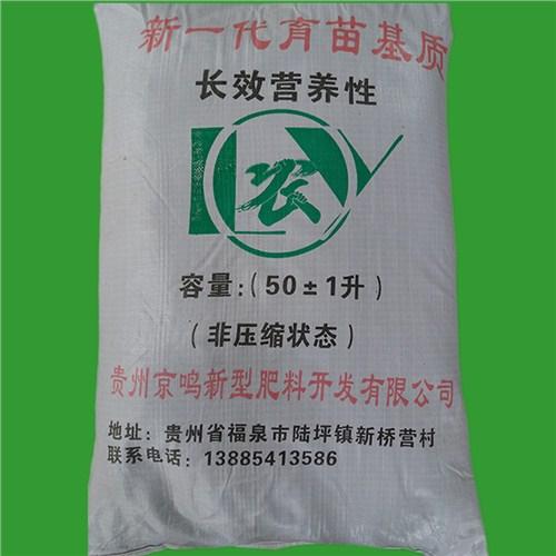 贵州葡萄专用肥生产厂家