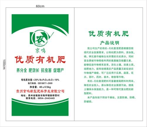 广西茶叶专用肥厂家