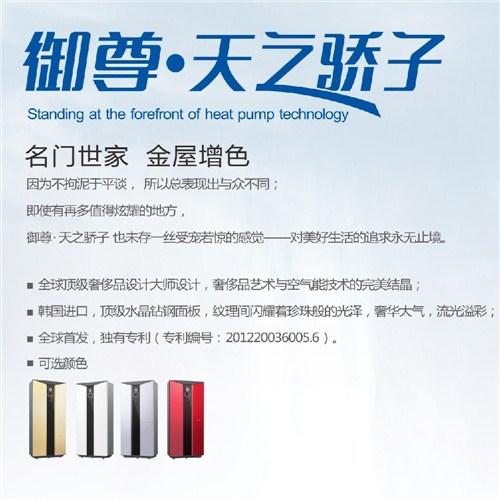 杭州赢驰实业有限公司