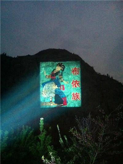 上海星迅电气有限公司