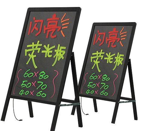 led电子写字板 写字板价格 电子写字板销售 优雅供