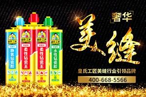 上海诗韵实业有限公司