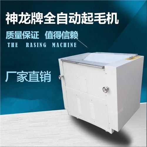 上海起毛机直销 起毛机价格 起毛机销售 贝龙机械供