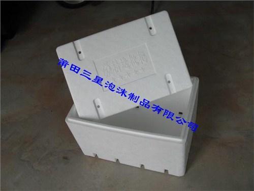 福建泡沫成型包装生产|福建泡沫成型包装供应|福建泡沫成型包装