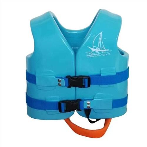 儿童救生衣背心 水趣供