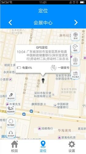 锦州电子学生证制造厂家