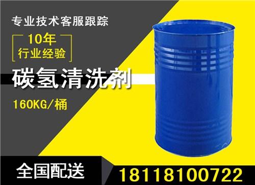 碳氢清洗剂原理 苏州碳氢清洗剂特点 碳氢清洗剂种类 盛斯源供