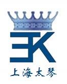 上海太琴贸易有限公司