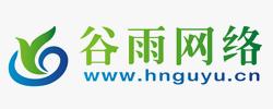 河南谷雨网络技术有限公司