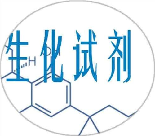 上海柯雷生物科技有限公司