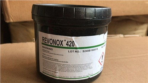 耐高温抗氧剂销售 羟胺类抗氧剂好不好抗氧剂Revonox 42  璞展供