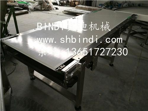 上海宾迪机械设备有限公司