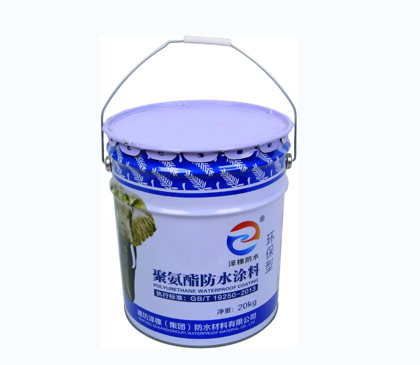 优质防水涂料销售厂家,防水涂料