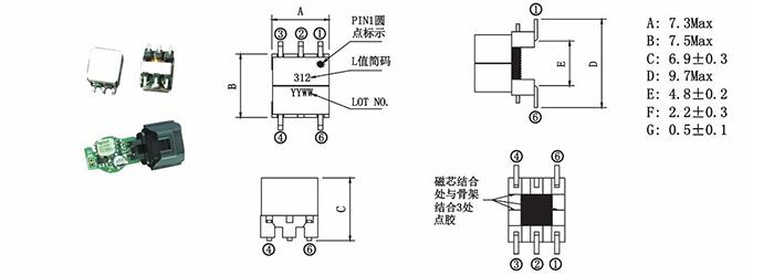 EP6倒车雷达专用变压器规格参数,EP6倒车雷达专用变压器