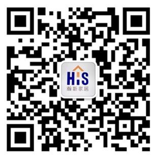 广东瀚斯家具有限公司