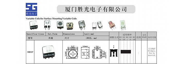 北京优质中周变压器尺寸,中周变压器