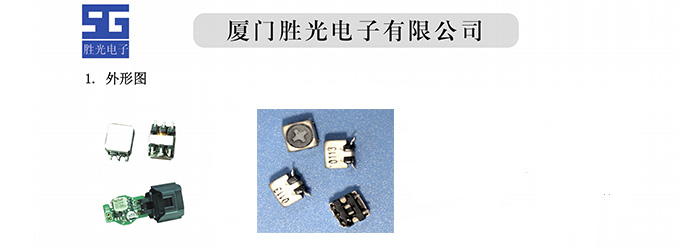 EP6倒车雷达专用变压器哪里有,EP6倒车雷达专用变压器