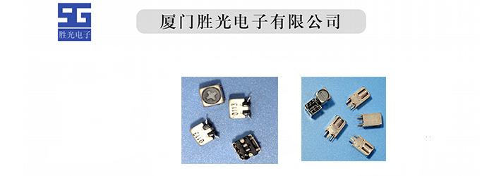 深圳EP6倒车雷达专用变压器,EP6倒车雷达专用变压器