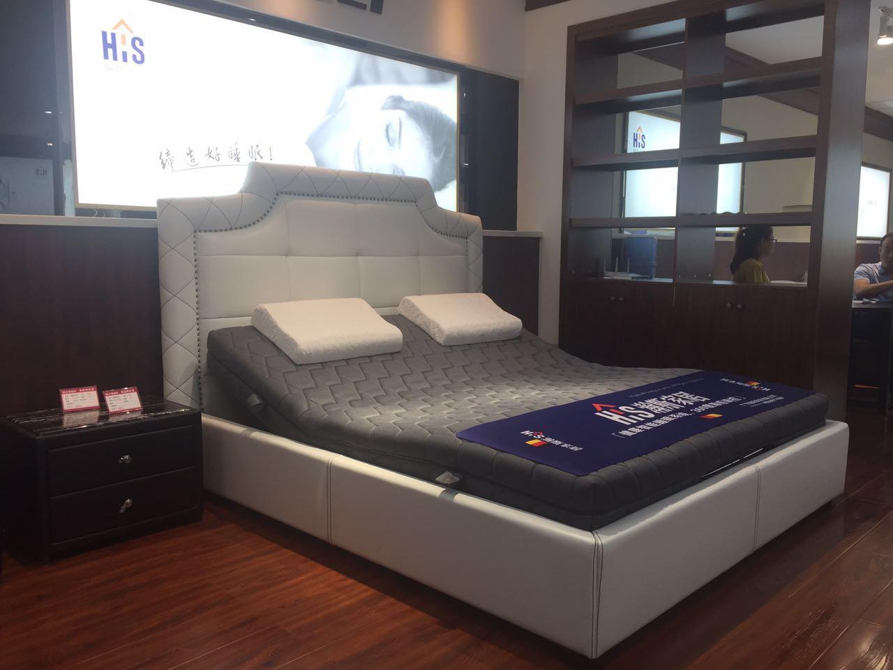 兰溪坊软体床品牌「瀚斯床垫」