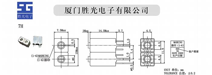 上海螺旋滤波器生产商,螺旋滤波器