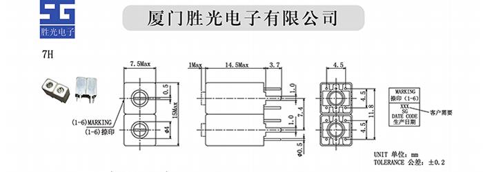 福州优质螺旋滤波器报价,螺旋滤波器