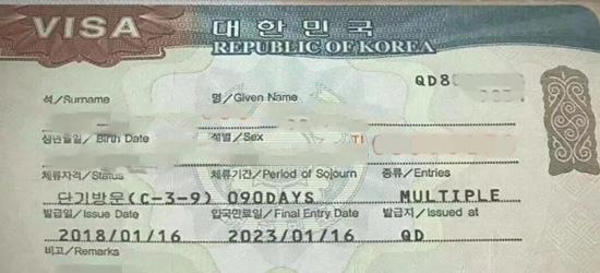 周村出入境签证办理价格,签证