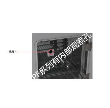 电热恒温培养箱,电热恒温培养箱