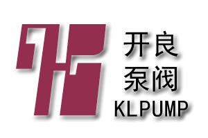 上海開良泵閥制造有限公司