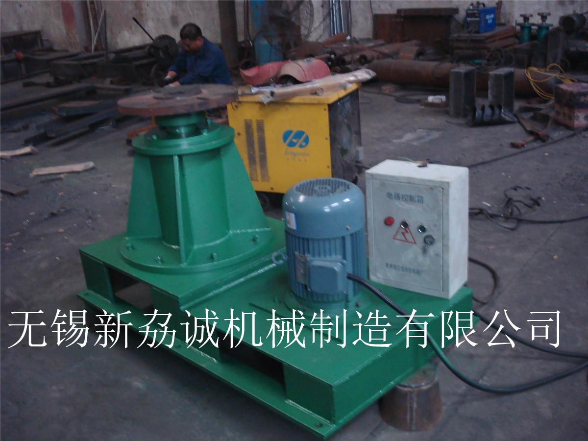 无锡新劦诚机械制造有限公司