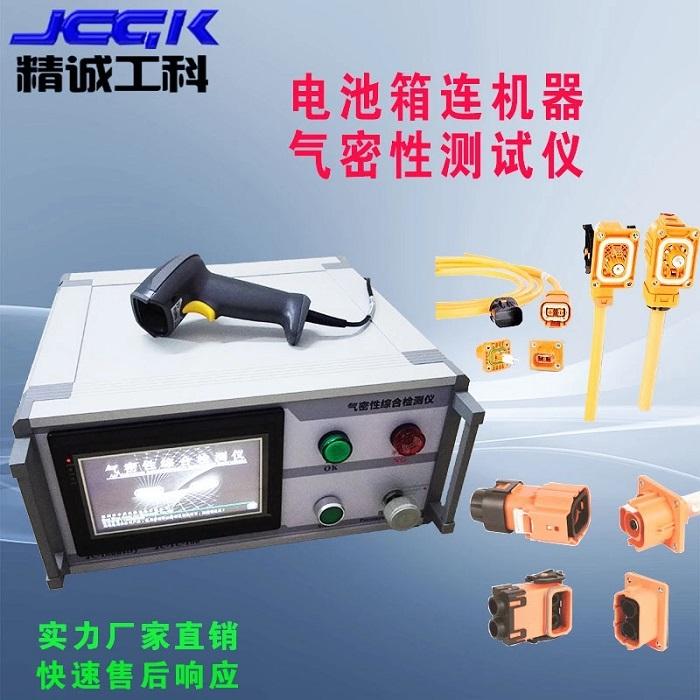 江苏高精度密封测试仪厂家,密封测试仪
