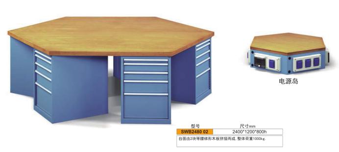 上海铣床工作台价格「上海冠久工业设备供应」