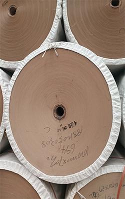 天津纸袋纸生产厂家,纸袋纸