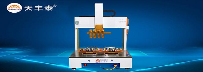 广东正规的点胶机生产商,点胶机