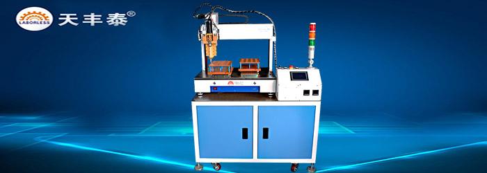 寧波自動灌膠機特價 歡迎來電「天豐泰供應」