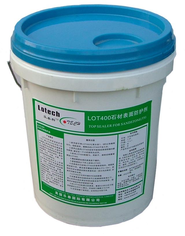 金华销售石材表面防护剂批发,石材表面防护剂