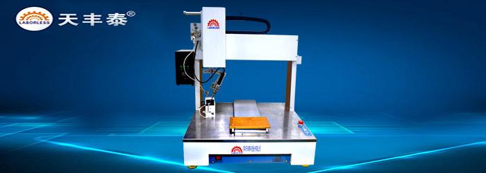 四川性价比焊锡机特价,焊锡机