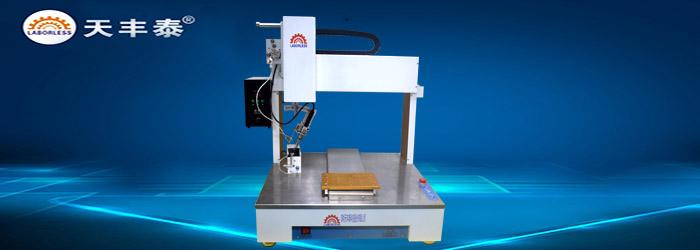 四川性价比焊锡机,焊锡机